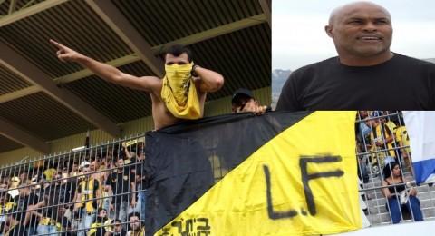رفعت الترك : اتحاد كرة القدم الاسرائيلي يتجاهل العنصرية في الملاعب