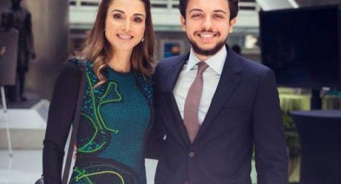 من هو الأمير الأردني الذي يفوق ابن الملكة رانيا وسامة؟