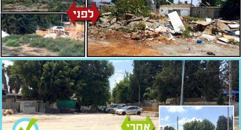 بلدية اللد تقوم بتنظيف المهملات والنفايات من حي المحطة