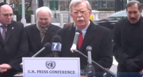 بولتون: نقل السفارة الأمريكية إلى القدس لم تكن