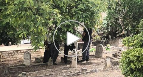 سخنين: العثور على قنبلة في مقبرة الغرباوي