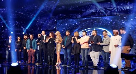 Arab Idol extra الحلقة 1