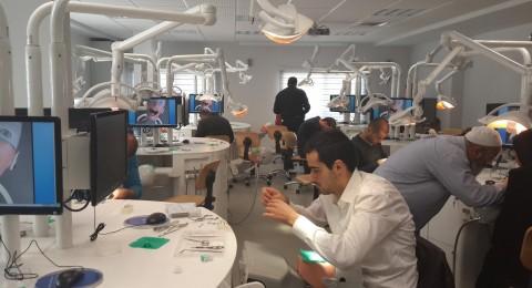 بيان جمعية اطباء الاسنان العرب في اسرائيل بخصوص عيادة شين عولام (שן עולם) في الناصرة