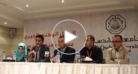 بالفيديو .. محمد عساف سيحيي حفلًا خيريًا في القدس