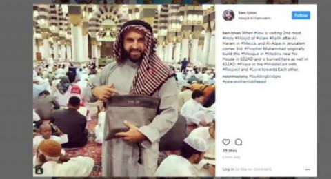 المدون بن تسيون يؤكد دخوله الحرم النبوي ويشرح تفاصيلها