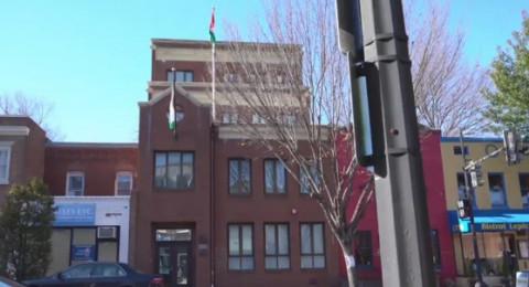 واشنطن تتراجع عن إغلاق مكتب منظمة التحرير الفلسطينية بشروط
