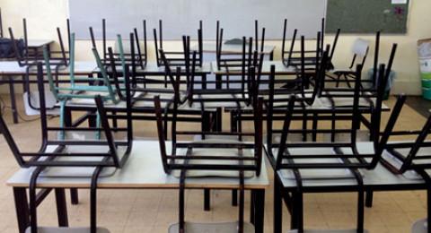 الإضراب يوم غد للمدارس الثانوية فقط