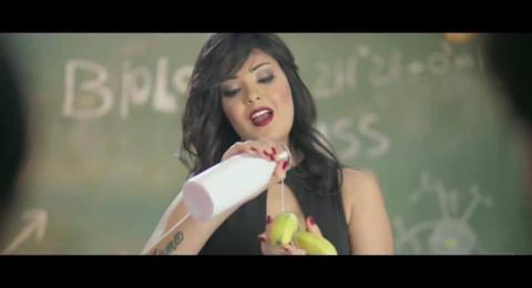 الآداب المصرية تلقي القبض على مغنية
