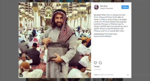 مدوّن إسرائيلي ينشر صورًا له من المسجد النبوي .. وموجة استهجان واسعة