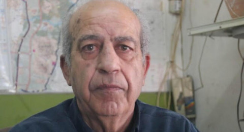 اللجنة الشعبية في عارة وعرعرة: معًا نتصدّى لقرار هدم بيت عائلة جزماوي!