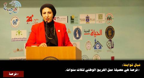 رام الله: الفريق الوطني يتوج عمل المبادرة الوطنية لتطوير الإعلام بإطلاق حملة