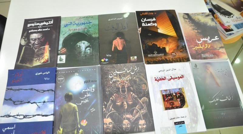 الاثنين 20.11.17 افتتاح معرض الكتاب الكبير ضمن مشروع