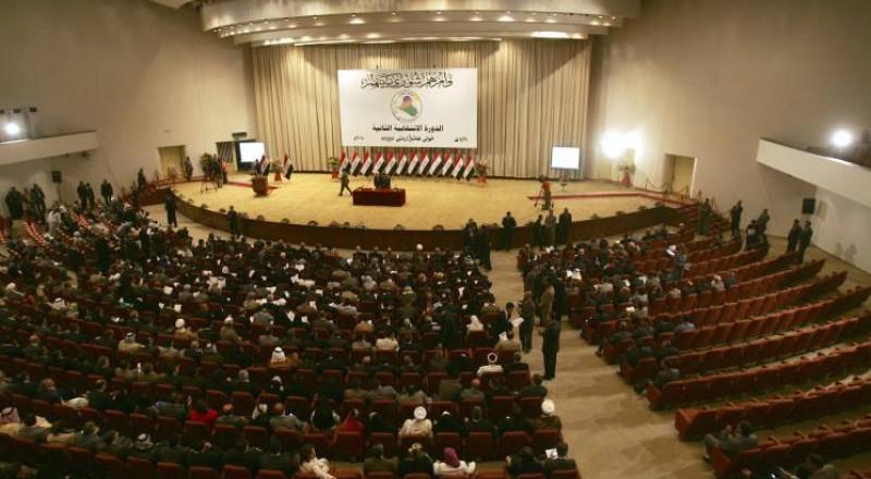 جدل في البرلمان العراقي حيال مشروع قانون يتيح زواج القاصرات