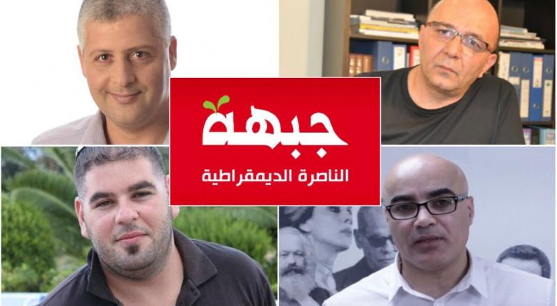 مرشحون 4 للجبهة لرئاسة بلدية الناصرة