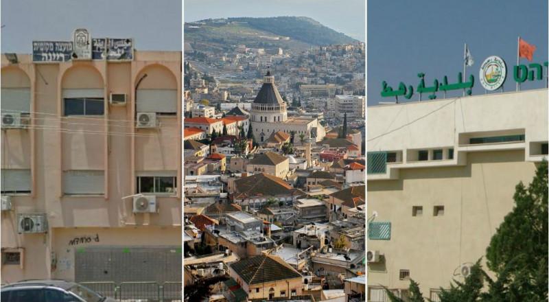 تقرير مراقب الدولة: الناصرة مدينة سياحية بلا حمامات عمومية، مخالفات في الرينة ورهط وغيرها