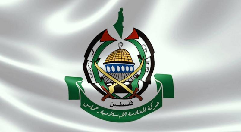 حماس: نرفض وصف حزب الله وحركات المقاومة بالإرهاب