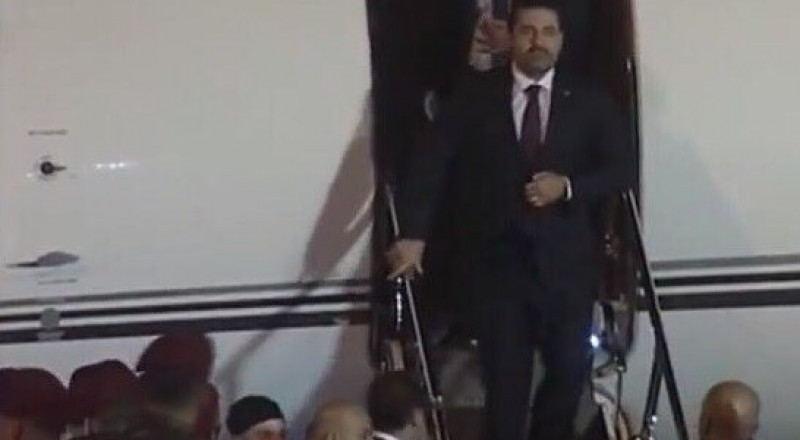 الحريري يصل لبنان بعد 3 أسابيع من استقالته في السعودية