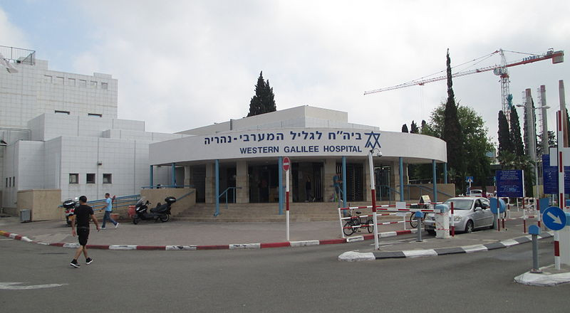 إضراب في مستشفى الجليل بنهاريا، احتجاج الأطباء والممرضات على ظروفهم