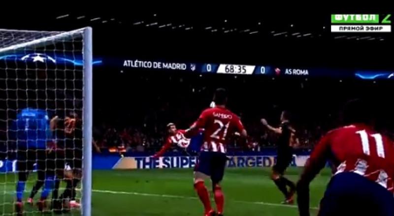 هدف عالمي لغريزمان (أتلتيكو مدريد) أمام روما