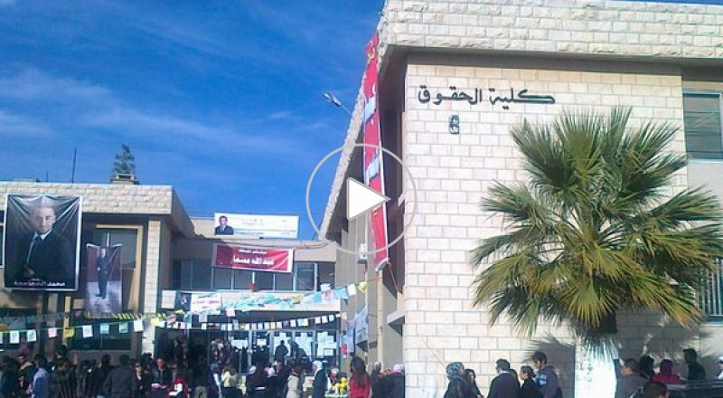 فوز كبير لعرب 48 في انتخابات الجامعه الاردنية