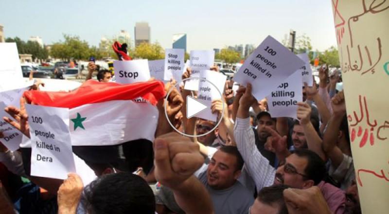 سوريا 1