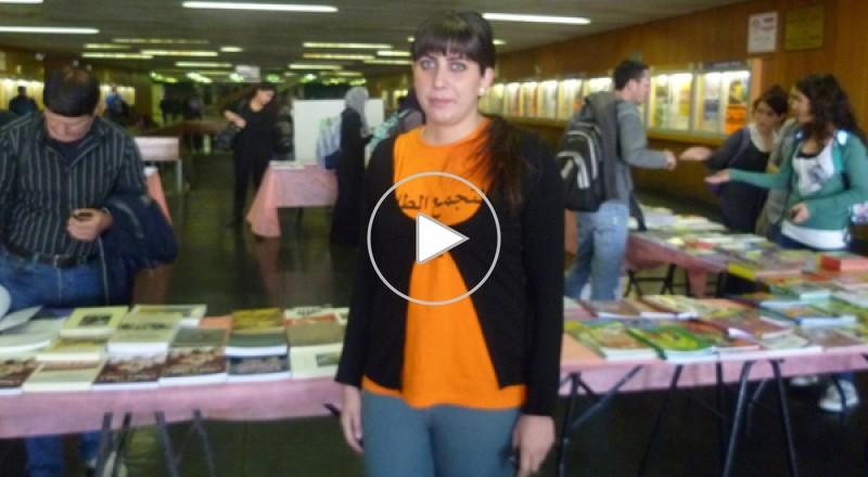 التجمع الطلابي ينظّم معرض الكتاب