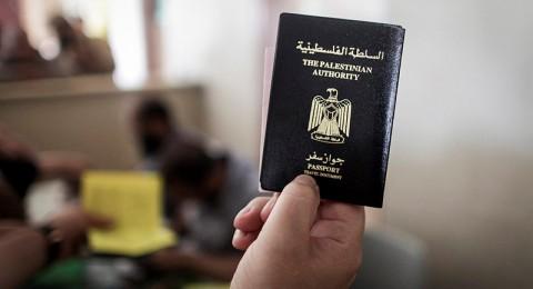 اندونيسيا تسمح للفلسطينيين بدخولها دون تأشيرة