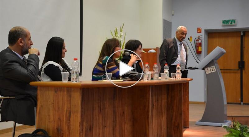 مؤتمر اللغة العربية الدولي الثالث - أكاديمية القاسمي