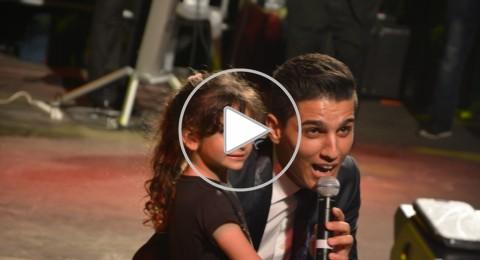محمد عساف في الناصرة، شاهدوا أجمل اللحظات
