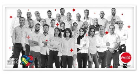موظفو كوكا-كولا سيقودون مشروع كوكا -كولا لرمضان 2018