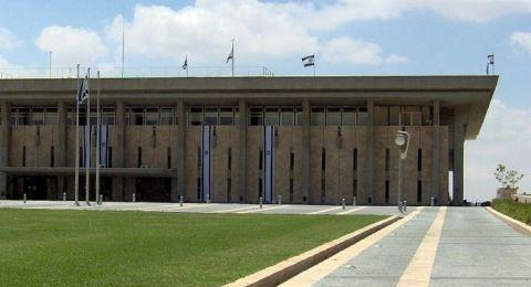 الهيئة العامة للكنيست تصادق على اقتراح لجدول الأعمال يطلب إجراء جلسة في الهيئة العامة حول الاعتراف بإبادة الشعب الأرميني