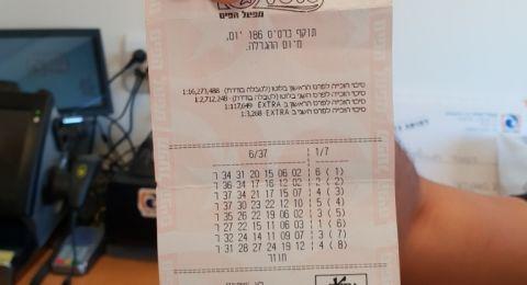 طالب جامعي يفوز  بـ 3.3 مليون شيكل باللوتو