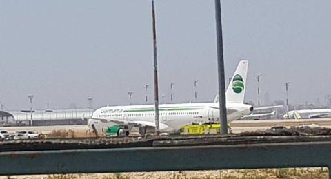 هبوط اضطراري لطائرة في مطار بن غوريون وحالة طوارئ