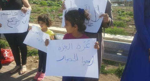 العربية للتغيير تتظاهر دعما لغزة