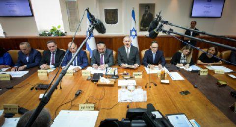مشروع قانون يعيد للكابينت الإسرائيلي تعديل قانون إعلان الحرب