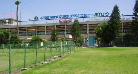 عربيات يقدمن دعوى ضد المستشفيات الإسرائيلية بسبب التمييز