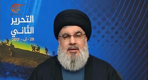 نصر الله: العقوبات لن تؤثر على عملية تشكيل الحكومة اللبنانية