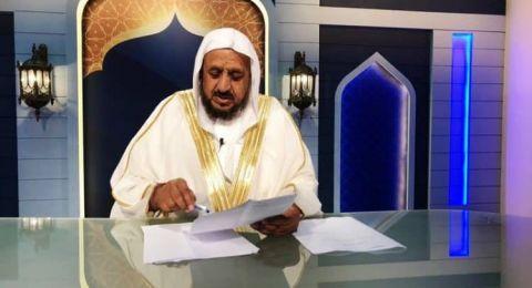 داعية سعودي: بخاخ الربو وحبوب القلب وإبر الإنسولين لا تفطر