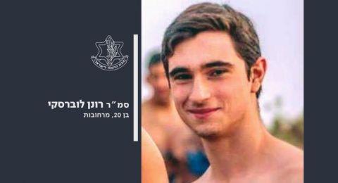 وفاة جندي إسرائيلي