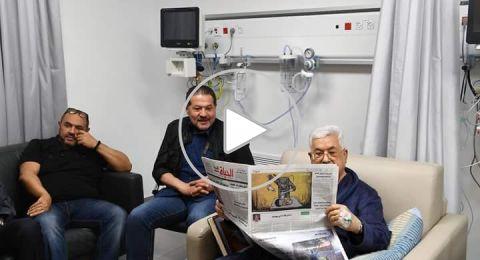 فيديو يكشف حالة أبو مازن الصحية من أروقة المستشفى