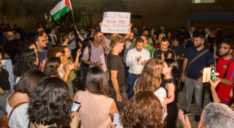 الجمعة: حيفا على موعد مع مظاهرتيّ غضب تزامنا مع تظاهرات غزّة