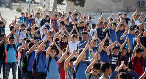  بالصور: افتتاح العام الدراسي الجديد في الضفة وغزة