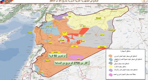 أحدث خارطة: هذا هو توزيع القوى والسيطرة في سورية