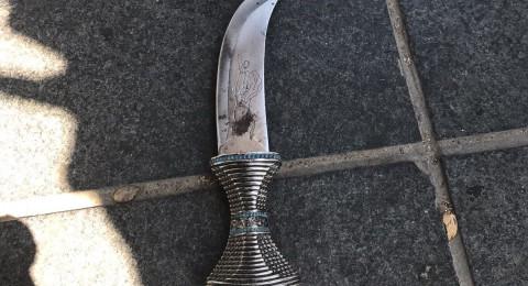 الشرطة تعتقل مقدسيًا بشبهة حيازة السكين