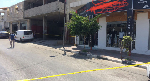 مسلحون يقتلون مواطنا داخل محله بقلقيلية