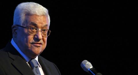 السعودية تدعم موازنة السلطة الفلسطينية بـ 31 مليون $