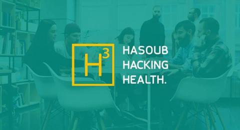 جمعية حاسوب تنظم مسابقة هاكثون حاسوب الصحي