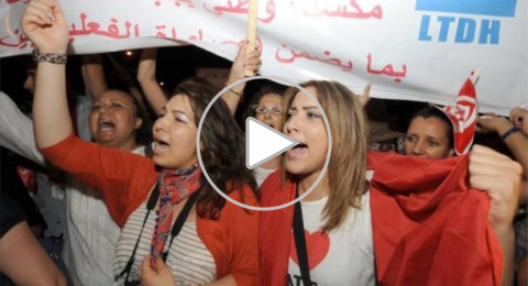 الميراث في تونس، خلافات حول المساواة