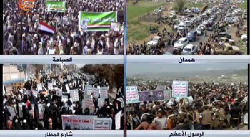 مهرجان ضخم في العاصمة اليمنية ونفي صحة الانباء عن اشتباكات!