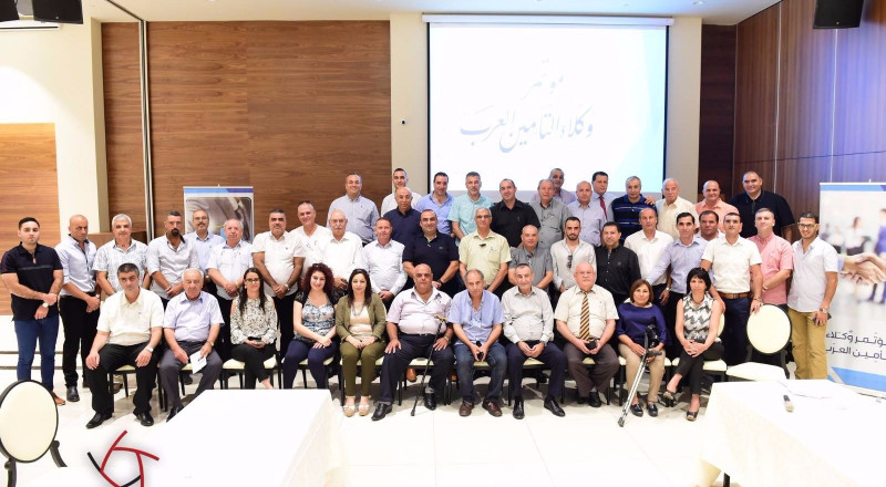 انعقاد المؤتمر الأول لوكلاء التأمين العرب في مدينة الناصرة